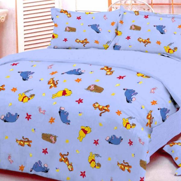 Laste voodipesukomplekt sinine PUHH