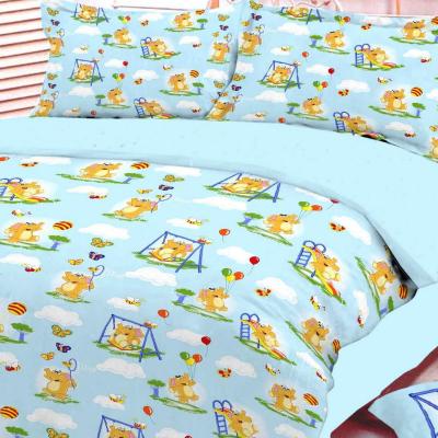 UUS! Laste voodipesukomplekt sinine elevantidega